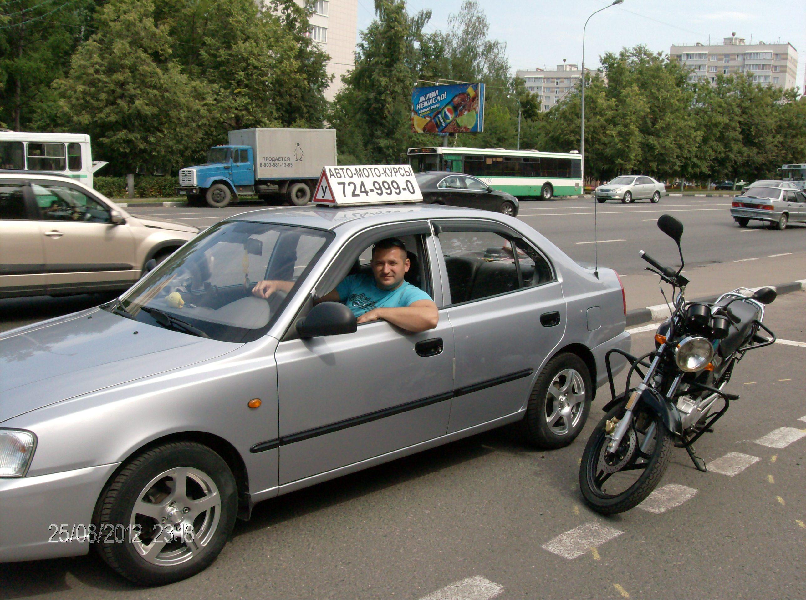 Видео уроки вождения - bf