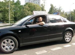 ЕВГЕНИЙ ВИКТОРОВИЧ (инструктор по вождению автомобиля)